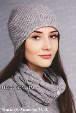 Женская вязаная шапка и шарф-воротник